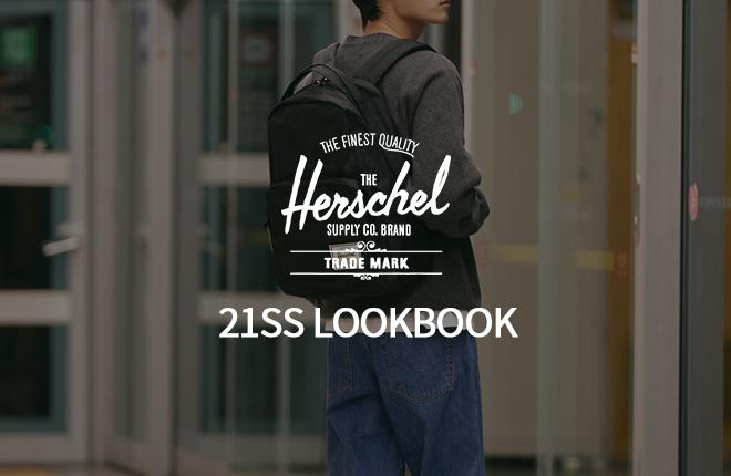Herschel Supply_21SS Lookbook
